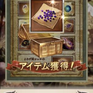 hokusai騎空士の日常 #4