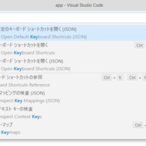 vscodeのショートカットキーの変更をして、サクラエディタ&Eclipse化をする。