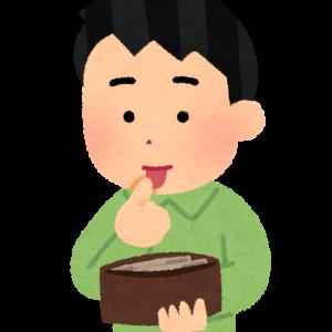 年収700万円は独身貴族か?結論は地方都市在中であれば独身貴族と呼べる生活が送れます。理由4選をご紹介