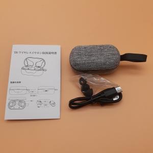 【完全ワイヤレスイヤホン Dore T8 フラッシュレビュー】パワフルで重みのあるドラムと奥行き感のある中域、のびやかな高域を持つ。価格の割に高級感がある外観を持つが、通信品質やスペックは物足りない