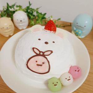誕生日ケーキはすみっコぐらしのしろくまケーキを簡単手づくり
