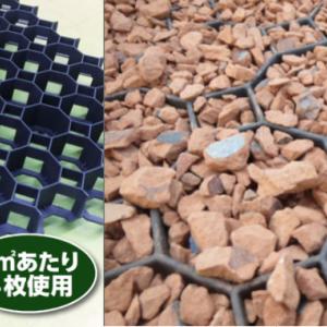 【マイホーム・DIY】物置小屋の前を『砂利ぴたマット』で綺麗にしよう!!