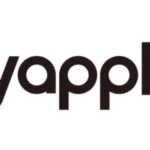 「Yappli(ヤプリ)」から学ぶノーコードアプリ開発ビジネスモデルの可能性。