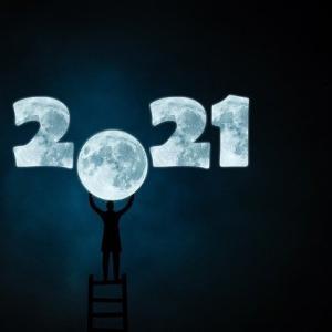 【2021】ブロガー2年目になった僕の新年の抱負