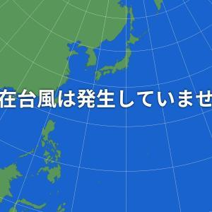 """""""台風"""" 歴代かっこいい名前ベスト5"""