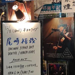 尾崎裕哉 ONEMAN STAND 2019 WINTER / HIROYA OZAKI 2019.12月11日(水)京都磔磔 19:00 開演