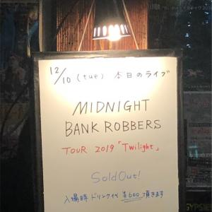 MIDNIGHT BANKROBBERS(チバユウスケ+イマイアキノブ) TOUR 2019 Twilight 2019.12月10日(火)京都磔磔 19:00 開演