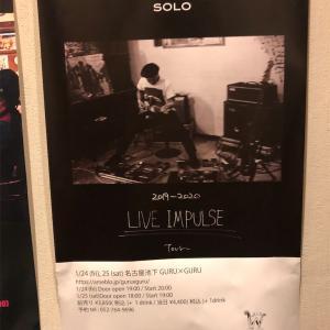 """照井利幸 2020.WINTER. SOLO LIVE tour """"IMPULSE"""" 2020.1月24日(金)池下GURUxGURU 20:00 開演"""