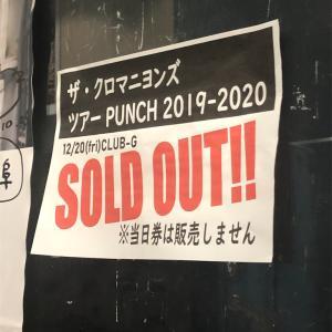 ザ・クロマニヨンズ ツアー PUNCH 2019-2020 2019.12月20日(金) 岐阜clubーG 19:00 開演