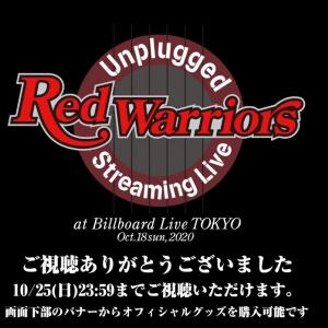 RED WARRIORS Unplugged streaming live at Billboard Live TOKYO をstreaming+配信で観る