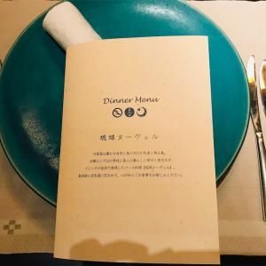 星のや竹富島の夕食 フレンチ料理「琉球ヌーヴェル」ご紹介