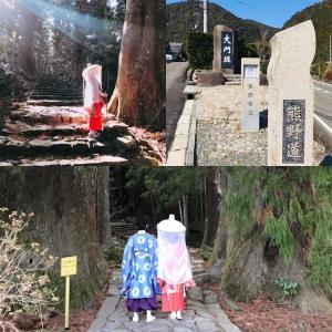 平安衣装で熊野古道へ!大門坂茶屋で衣装レンタル&着付体験