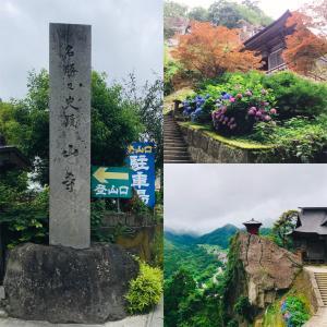 山寺の名に相応しい絶景が待ち受ける宝珠山立石寺を訪れる【山形県山形市】