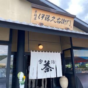 京都宇治「伊藤久右衛門」の抹茶の絶品パフェを食べよう!