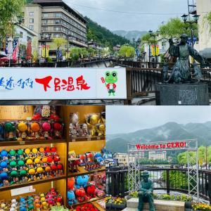 日本三名泉の一つ「下呂温泉」を散策【岐阜県下呂市】