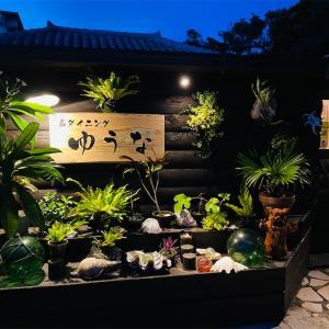 小浜島にある沖縄家庭料理がいただけるおすすめ居酒屋をご紹介!