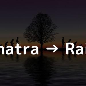 Railsで挫折しそうな人へのSinatraのススメ【1日で学べる】
