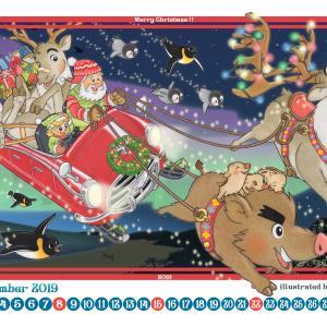 カレンダーとしても使える!クリスマスカードを制作しました