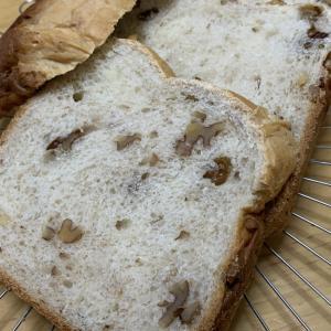究極のデニッシュ食パン♪くるみ入り