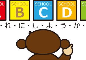 算命学を習う学校・教室をどの様に選ぶべきか その4