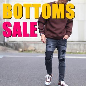 【Winter Sale】手に入れて損なし!人気No1ボトムスもセール価格に!?