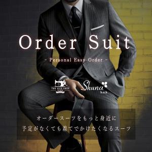 【2021最新】女性目線で男性に着て欲しいスーツ。モテる女ウケ抜群のスーツスタイル