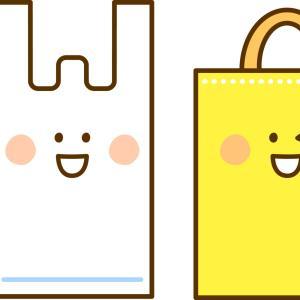 コンビニのレジ袋の有料化はいつから?価格はいくらになるか調査!