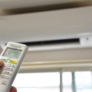 一人暮らしなのに電気代1万円?電気代を安くするためにできること!