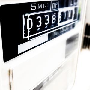 電気のアンペア数の目安は一人暮らしでどのくらい?賃貸アパート・マンション。