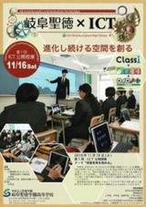 「新しい授業の型」を模索 ~班学習ができない~