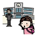 岐阜県衛生令和4年度募集要項発表