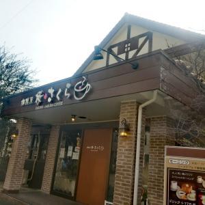 原のかわいいカフェ『珈琲屋桜さくら』