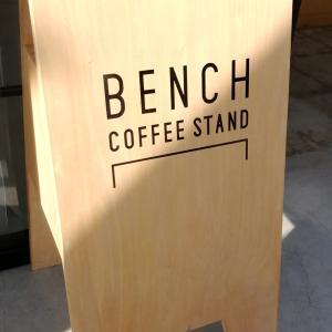 平針駅からちょっとそこまで『BENCH COFFEE STAND』