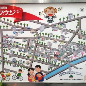 原駅タウンのマスコットキャラクター『ハラ坊』を知っているか?