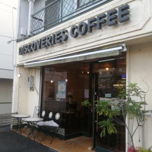 【喫茶店】植田の老舗喫茶店『DISCOVERIES COFFEE』