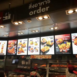 ケンタッキー(KFC)、タイにはライスメニューがあります。【日本よりも超お得】