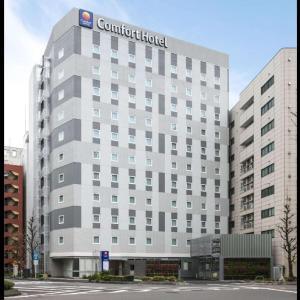コンフォートホテル 東京東神田 / GoToなし