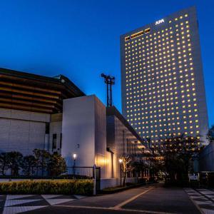 アパ ホテル&リゾート 両国駅タワー / GoToなし