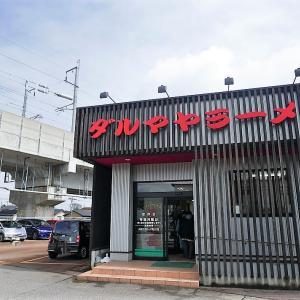 「ダルマヤラーメン 北代店」 頑固盛りのチャーシュー・・・1週間分の肉食べたかもf^^;