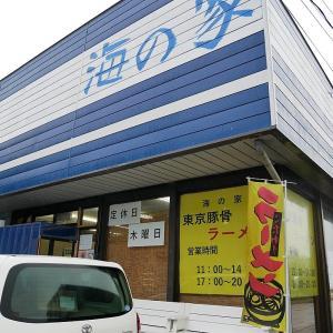 「海の家 東京豚骨ラーメン」 なんとなくコチラへ。(^_^;ゞ