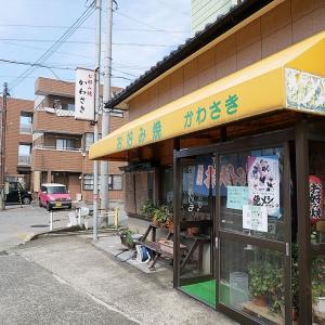 「お好み焼 かわさき 」粉もん店の絶品チャーシュー麺!
