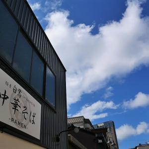 「麺屋 白鷺 -shirasagi-」ご機嫌なぐらい最高な!?いや;うめぇぇぇぇ~一杯やった~(゚o゚;