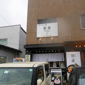 「ラーメン屋・豚蔵」ガツンっとパンチの効いた豚骨醤油!