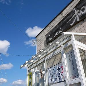 「らーめん和」何度食べても美味しいお店!やっぱココ好きやわ((´∀`))