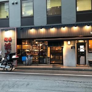 麺場 浜虎 横浜店~太麺が美味しかった醤そば