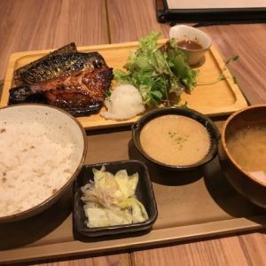 さば食べ比べ定食~とと和くら ヨドバシ横浜店