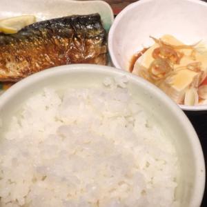 横浜駅近くのやきとり平助のさば定食!