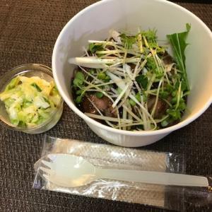 短角牛もも肉のローストビーフ丼~テイクアウト