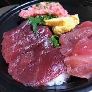 テイクアウトで買ったまぐろづくし丼寿司!