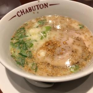 ちゃぶ屋とんこつらぁ麺 CHABUTON - ヨドバシ横浜